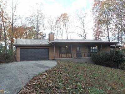 Stockbridge Single Family Home For Sale: 35 Walker Dr