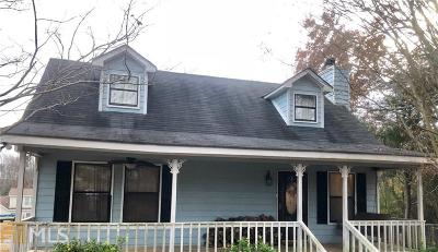 Dawson County Single Family Home For Sale: 20 Heard Dr