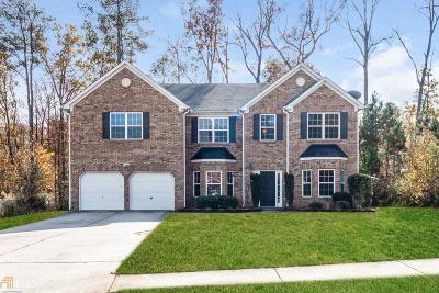 Atlanta Single Family Home New: 5292 Lexmark Cir