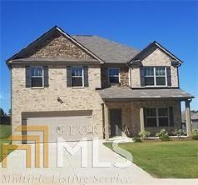Clayton County Single Family Home New: 10761 Southwood Dr