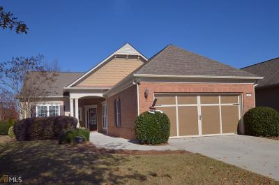 Sun City Peachtree Single Family Home For Sale: 105 Dahlia Dr