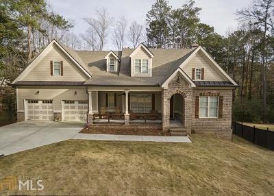 Chamblee Single Family Home For Sale: 3601 London Rd