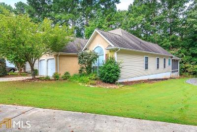 Peachtree City GA Single Family Home Under Contract: $244,900