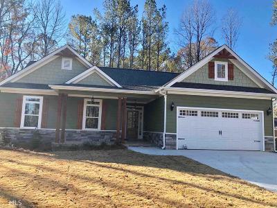 Carroll County Single Family Home Under Contract: 120 E Lake Buckhorn Rd