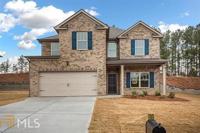 Clayton County Single Family Home Under Contract: 10767 Southwood Dr