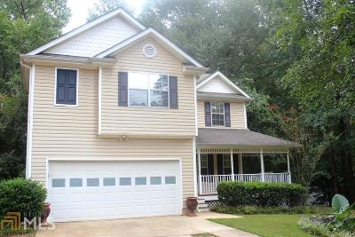 Senoia Single Family Home For Sale: 718 Willow Dell Dr