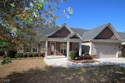 Lagrange Single Family Home For Sale: 315 Perimeter Dr