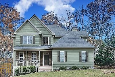 Snellville Single Family Home Under Contract: 1994 Britt Dr