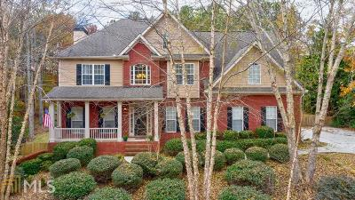 Douglasville Single Family Home New: 4663 Hartwell Dr