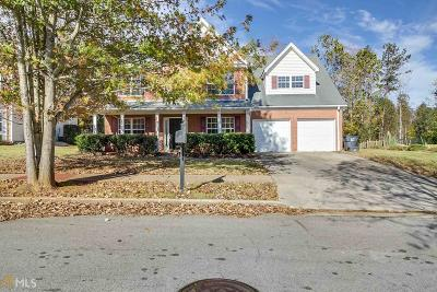 Suwanee Single Family Home For Sale: 3944 Tristan Way
