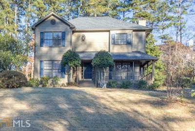 Suwanee Single Family Home Under Contract: 1943 Riverton Dr