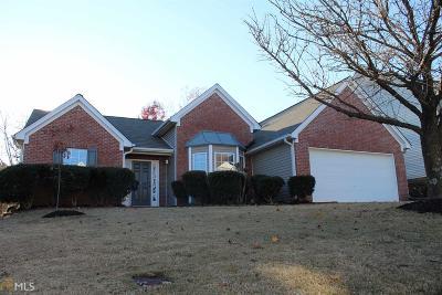 Suwanee Single Family Home For Sale: 3970 Crescent Walk Ln