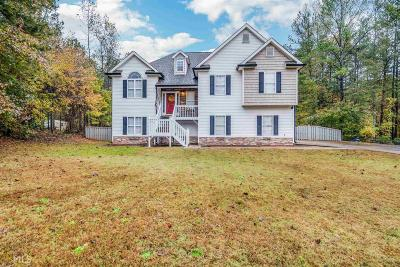 Douglasville Single Family Home Under Contract: 5308 Brookshire Ct