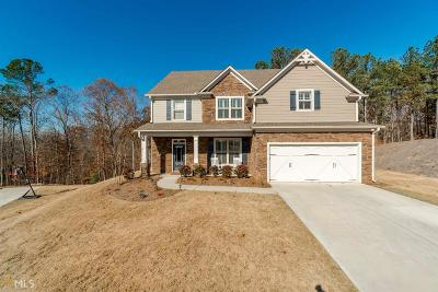 Dallas Single Family Home New: 244 Red Wood Dr