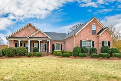 McDonough Single Family Home Under Contract: 539 Tellico Sq