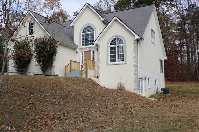 Fayetteville Single Family Home For Sale: 215 Lofty Eagle