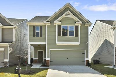 Newnan Single Family Home New: 110 Seabreeze Ct