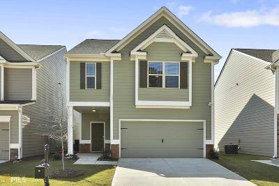 Coweta County Single Family Home New: 110 Seabreeze Ct