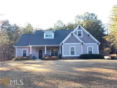 Dawsonville Single Family Home Under Contract: 136 Candler Ln