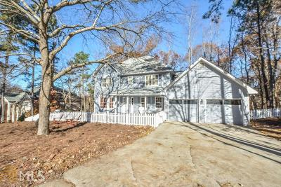 Suwanee Single Family Home Under Contract: 1360 Eryn Cir