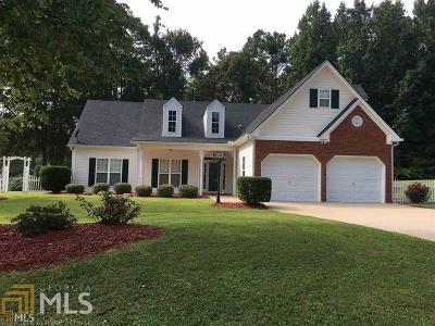 Carroll County Single Family Home For Sale: 154 Hampton Oaks Cir