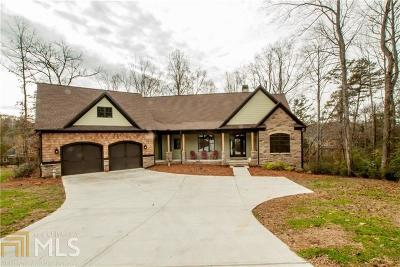Dawsonville Single Family Home New: 39 Lakewood