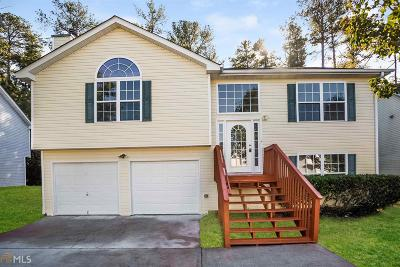 College Park Single Family Home Under Contract: 2728 Live Oak Trl