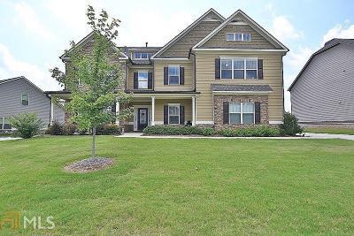 Cartersville Single Family Home For Sale: 23 Ridgemont Way