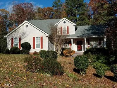 Snellville Single Family Home Under Contract: 3941 Brittan Glade Trl