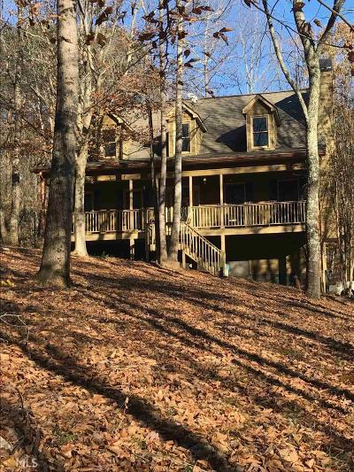 Jasper Single Family Home Under Contract: 559 Worley Crossroads