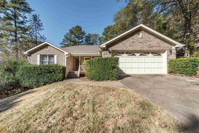 Monticello GA Single Family Home Under Contract: $325,000
