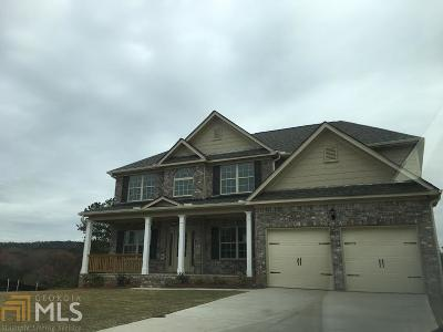 Lithonia Single Family Home For Sale: 7170 Browns Mill Rd #77