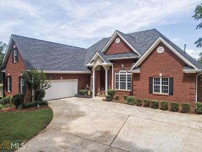 McDonough Single Family Home Back On Market: 1001 Betsy Ct