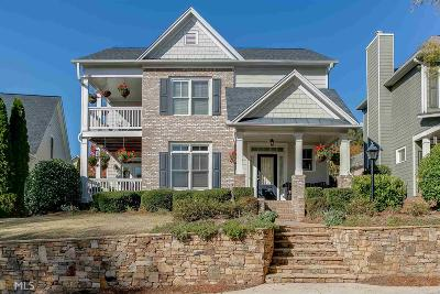 Suwanee Single Family Home Under Contract: 555 Village Arbor Park