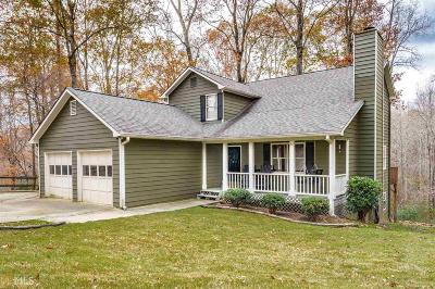 Monroe Single Family Home Under Contract: 2124 Atha Woods Dr