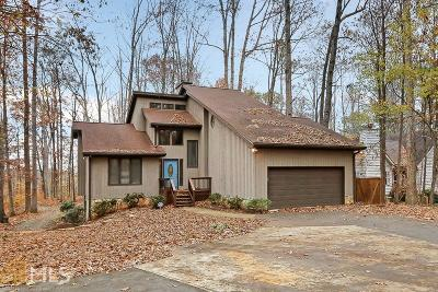 Dawsonville Single Family Home New: 241 Sundown Way