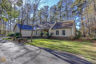 Fayetteville Single Family Home Under Contract: 542 Ginger Cake Rd