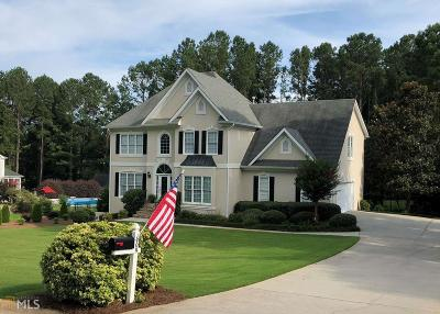 Peachtree City Single Family Home For Sale: 1409 Pennfair Dr