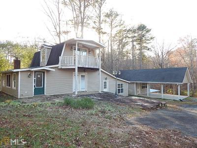 Villa Rica Single Family Home New: 300 Peggy Cole Bridge Rd