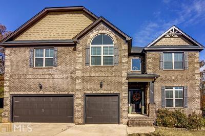 McDonough Single Family Home Under Contract: 629 Camano Way