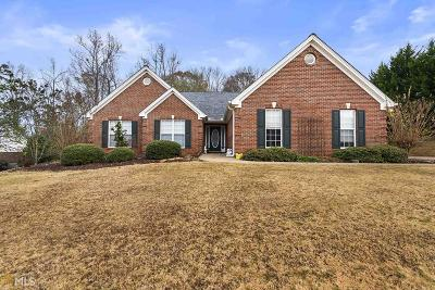 Winder Single Family Home Under Contract: 203 Abbygale Way