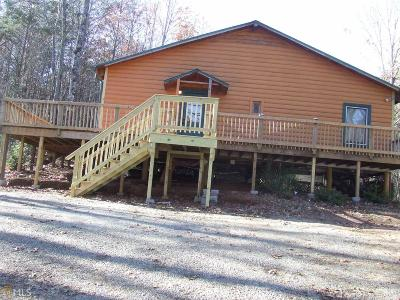Blue Ridge Single Family Home Under Contract: 89 Sweet Creek Dr