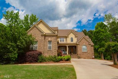 Henry County Single Family Home New: 608 Banbury Ct