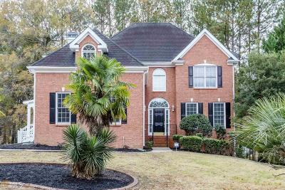 Fayetteville Single Family Home New: 135 Lakeside Ct