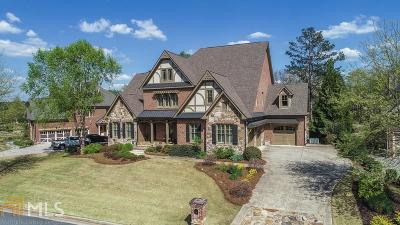 Acworth Single Family Home New: 1667 Fernstone Dr