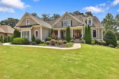 Newnan Single Family Home New: 161 Lake Shore Dr