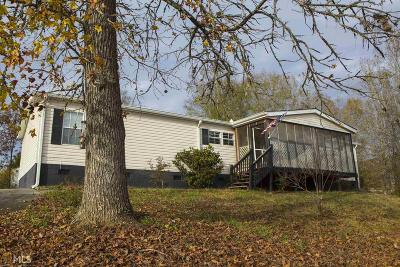 Carroll County Single Family Home New: 109 Natchez Trl