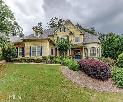 Mableton Single Family Home For Sale: 1309 Glen Cedars Dr