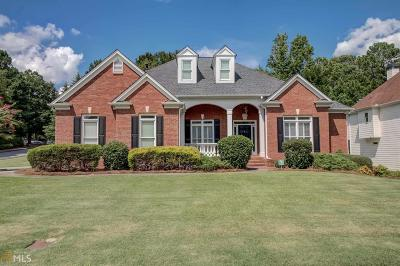 Suwanee Single Family Home For Sale: 420 Highland Gate Cir