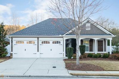 Dallas Single Family Home New: 211 Shoal Creek